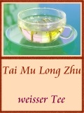 China Tai Mu Long Zhu
