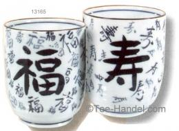 Fukuju - Japan Cups
