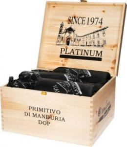 Since 1974 Platinum Limited Edition in Holzkiste